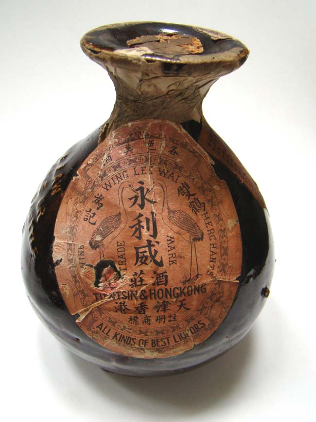 click to view larger image of A Chinese Pottery 'Medicinal Wine' Bottle for 'Chinese ONLY' use circa 1900