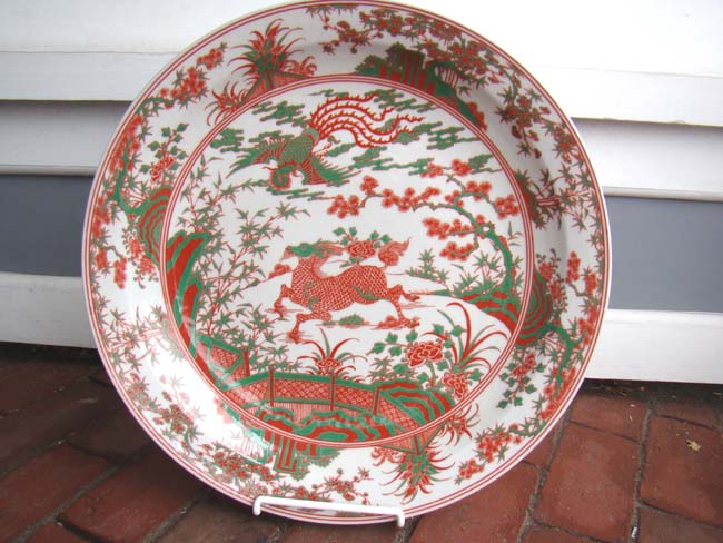 click to view larger image of A fine Chinese Imperial serving platter with exotic birds and animals