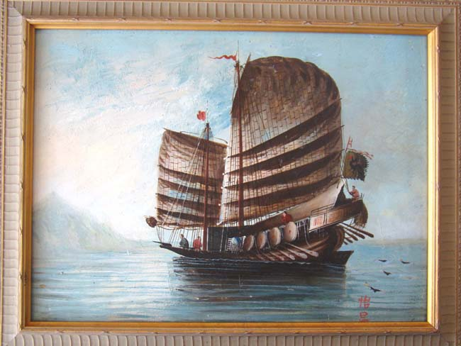 click to view larger image of A fine vintage China trade painting of a Chinese junk