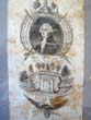 click to view detailed description of A RARE early 19th century George Washington Memorial silk banner