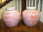 click to view detailed description of A fine pair of Chinese