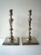 click to view detailed description of A rare pair of Chinese paktong candlesticks circa 1760