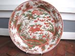 click to view detailed description of A fine Chinese Imperial serving platter with exotic birds and animals