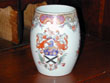 click to view detailed description of A Late 19th Century Samson Armorial Mug with Handle