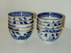 click to view detailed description of Set of 10 Chinese Export Imperial Nanking Tea Bowls Circa 1810
